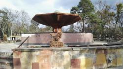 Grzybek Fountain