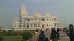 Prem Mandir - Shyama Shyam Dham