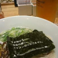Ippudo Kobe Motomachi