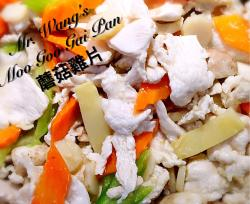 Moo goo gai pan-- LOW FAT DISH slices of chicken breast cooked with vegetables in light sauce