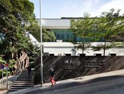 ‪Asia Society Hong Kong Center‬