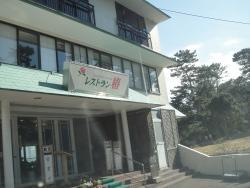 Restauranttsubaki