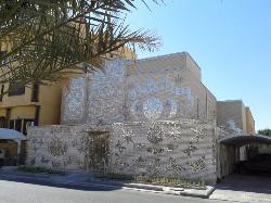 متحف بيت المرايا