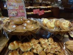 Bakery Dream, Nakashibetsu