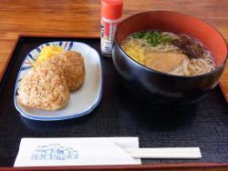 Shodoshima Furusatomura Furusato Bussankan