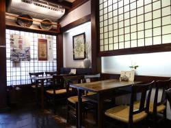 Tsuruya Main Store