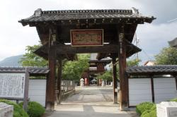 Onmyoji Temple