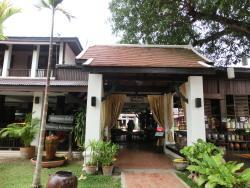 Nham Khang Sukhothai Restaurant