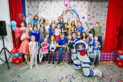 KidSpace Children's City