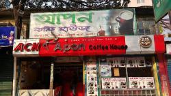 Apon Coffee House