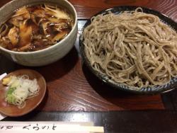 Soba restaurant Kuranoto