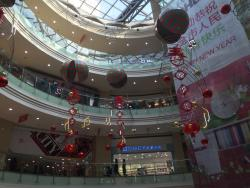 Impression City Shopping Center (modern road)