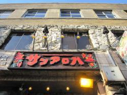 Sun Aloha Minatomirai Main Store