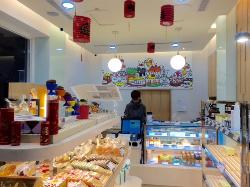 Free Mori Bakery