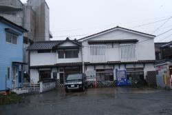 Fukuhisa