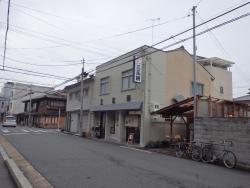 Sankomochi Shinise