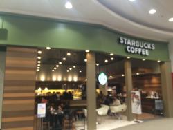 Starbucks, Aeon Mall Hiroshima Fuchu