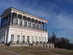 Belveder Palace