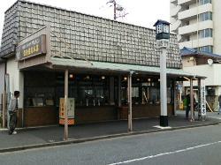 Sumiyoshi Yasou Main Shop