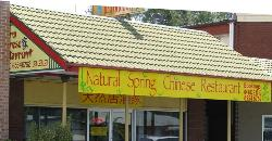 Tuncurry Chinese Restaurant