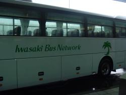 Iwasaki Bus Network