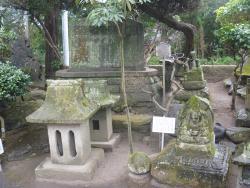 Kajiki Folklore Museum
