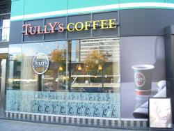 Tully's Coffee Nagoya Station West