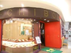 Chibo The Mall Sendai Nagamachi