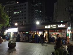 Korean Restaurant Seoul