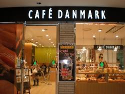 Cafe Danmark