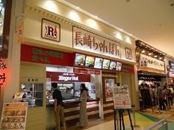 Nagasaki Champon Ringerhut Aeon Mall Natori Airy