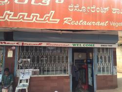 New Grand Restaurant