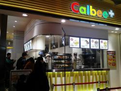 Calbee Plus, Lalaport Expocity