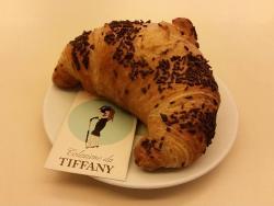 Bar Caffetteria Colazione da Tiffany