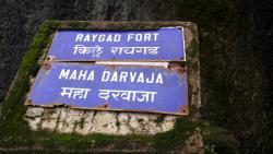 Maha Darwaja