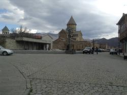 The City-Museum Reserve of Mtskheta