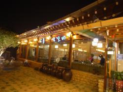 Gyodong Seok Ribs