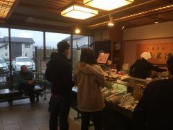 Kameya Yonezu Main Shop