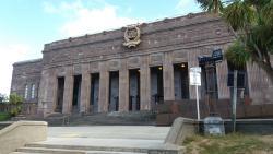 Dominion Museum