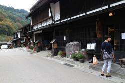 Matsushimatei