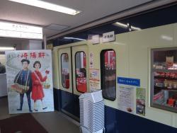 Kiyoken Yokohama Factory Tour