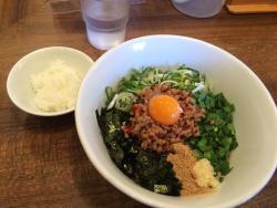 Kirameki Chicken Heart