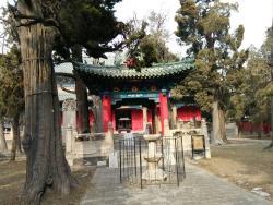 Qufu Yan Temple