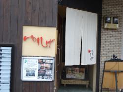 Yurishige