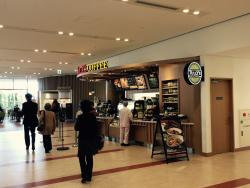 Tully'S Coffee Cancer Institute Ariake Hospital