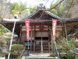 Sorinin Temple