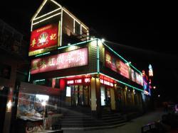 Li Ji Hong Men Mutton Dian (Hei Shi Jiao)