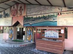 ISKCON Pandharpur, Sri Sri Radha Pandharinath Temple
