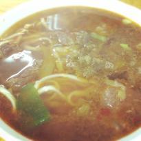 Ya Biao Beef Noodles