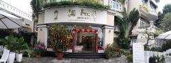 Le Dung Hotel